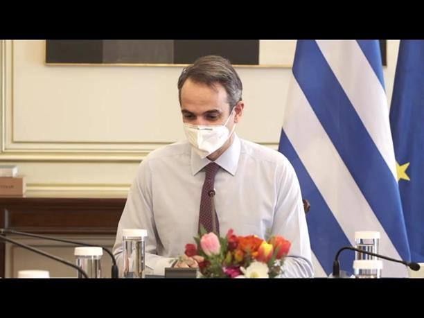 Συνάντηση Κυριάκου Μητσοτάκη με Δημάρχους Β. Αιγαίου
