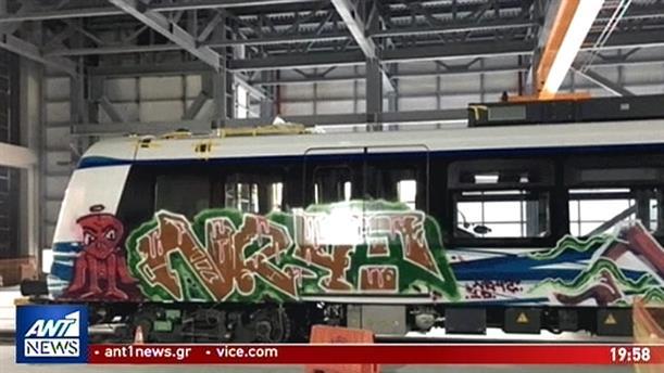 Στόχος βανδάλων έγιναν τα βαγόνια του Μετρό στην Θεσσαλονίκη