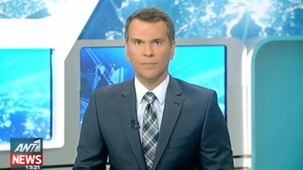 ANT1 News 13-10-2016 στις 13:00