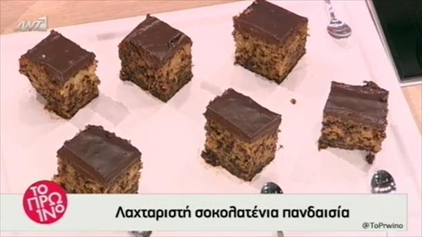 Λαχταριστή σοκολατένια πανδαισία