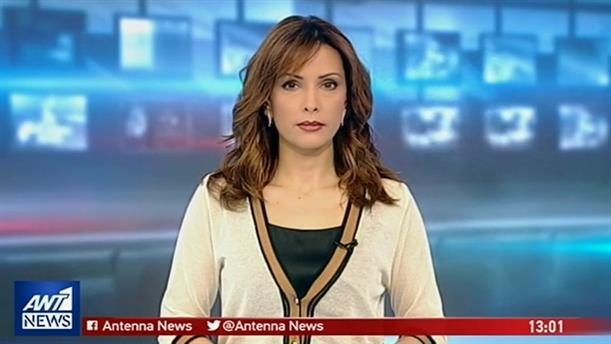 ANT1 NEWS 26-03-2019 ΣΤΙΣ 13:00