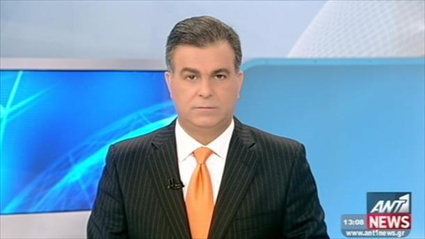 ANT1 News 25-12-2014 στις 13:00