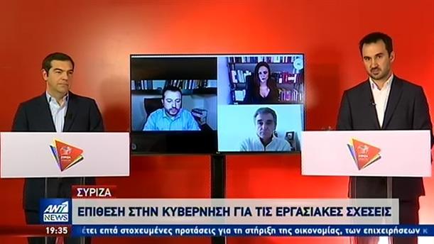 Βολές ΣΥΡΙΖΑ κατά Μαξίμου για ύφεση και σχέσεις εργασίας