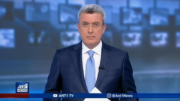 ANT1 NEWS 31-01-2020 ΣΤΙΣ 19:30
