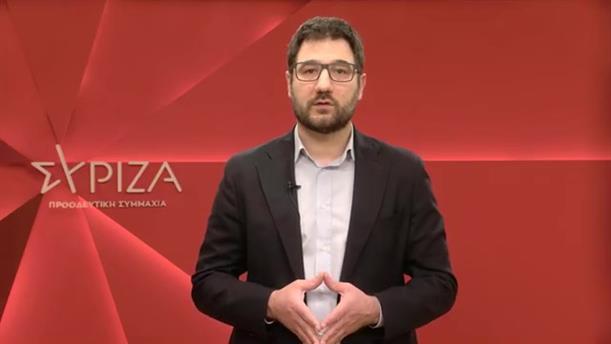 Ν. Ηλιόπουλος: Να σταματήσει να κρύβεται η κυβέρνηση στο αίτημα για άνοιγμα της εστίασης