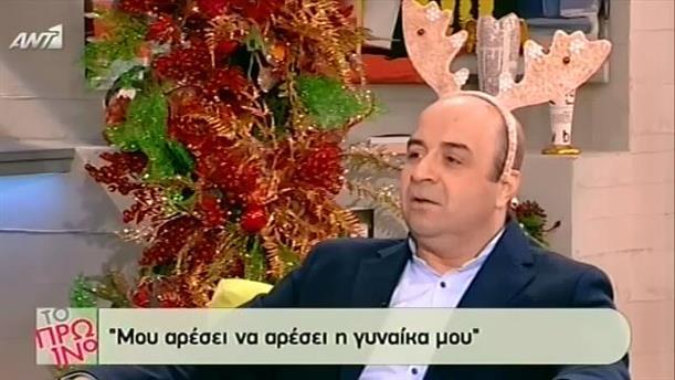 Μάρκος Σεφερλής