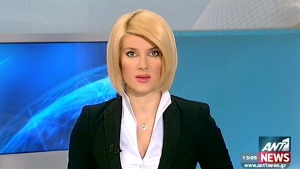 ANT1 News 23-01-2015 στις 13:00