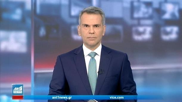 ANT1 NEWS 15-12-2020 ΣΤΙΣ 13:00