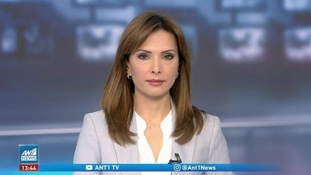 ANT1 NEWS 05/02/2021 ΣΤΙΣ 13:00