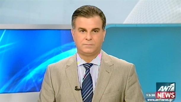 ANT1 News 28-08-2015 στις 13:00