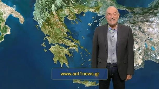 Ο ΚΑΙΡΟΣ ΓΙΑ ΤΟΥΣ ΑΓΡΟΤΕΣ – 30/11/2019