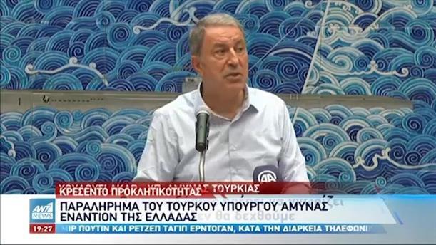 Κρεσέντο τουρκικών απειλών και προκλήσεων