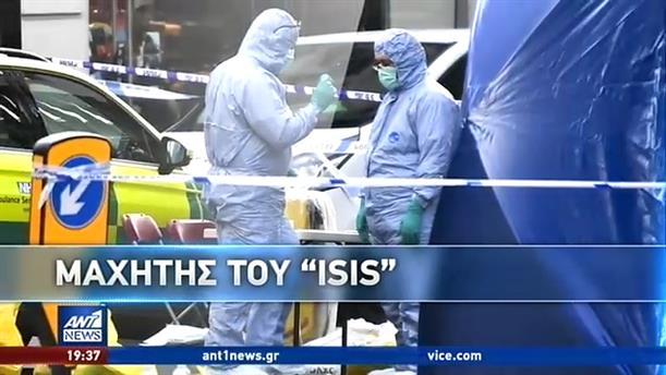 Το ISIS πίσω από το χτύπημα στη γέφυρα του Λονδίνου