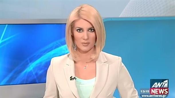 ANT1 News 30-04-2015 στις 13:00