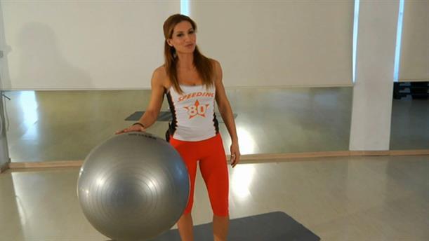 Προθέρμανση με Gym Balls