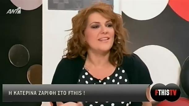 FTHIS TV 23/05/2013