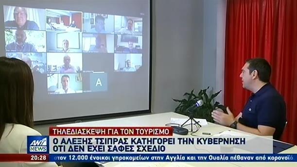 Από την 1η Ιουλίου αναμένονται οι αφίξεις τουριστών στην Ελλάδα