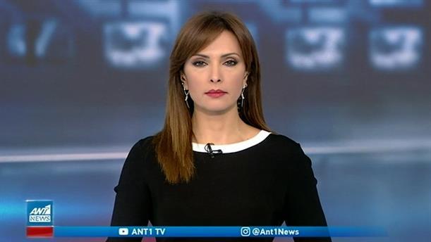 ANT1 NEWS 08-02-2021 ΣΤΙΣ 13:00