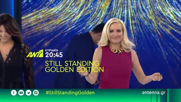 Still Standing Golden Edition - Κυριακή 31/05
