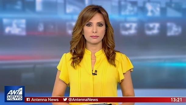 ANT1 NEWS 05-06-2019 ΣΤΙΣ 13:00