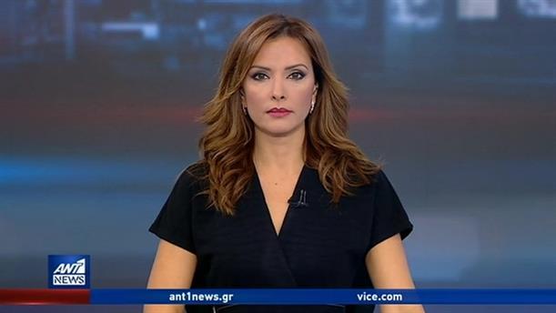 ANT1 NEWS 18-10-2019 ΣΤΙΣ 13:00