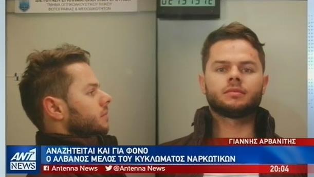 Αναζητείται και για φόνο ο Αλβανός που συνελήφθη για διακίνηση ναρκωτικών