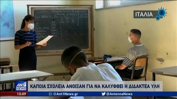 Κορονοϊός: νέα δεδομένα για τα σχολεία σε όλον τον κόσμο
