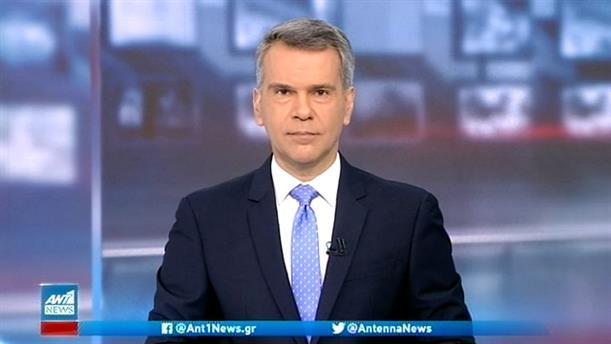 ANT1 NEWS 27-12-2020 ΣΤΙΣ 13:00