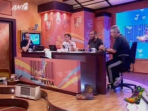 Ράδιο Αρβύλα 05-05-2010