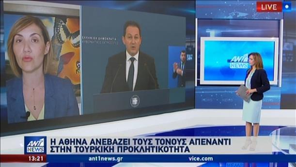 Αίτημα Μητσοτάκη στην ΕΕ για κυρώσεις στην Τουρκία