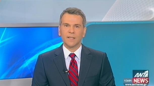 ANT1 News 30-01-2016 στις 13:00