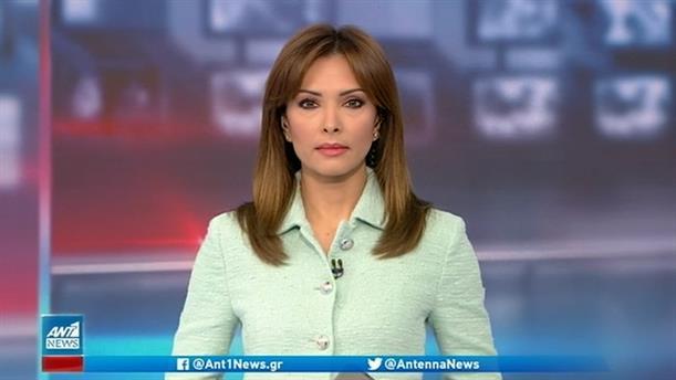 ANT1 NEWS 26-04-2021 ΣΤΙΣ 13:00
