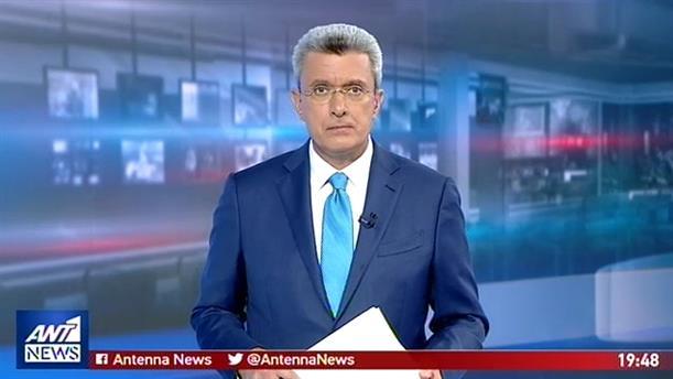 ANT1 NEWS 18-06-2019 ΣΤΙΣ 19:30