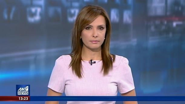 ANT1 NEWS 30-06-2020 ΣΤΙΣ 13:00