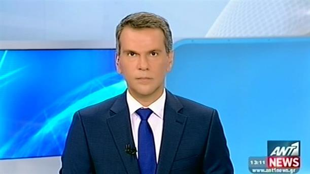 ANT1 News 27-08-2014 στις 13:00