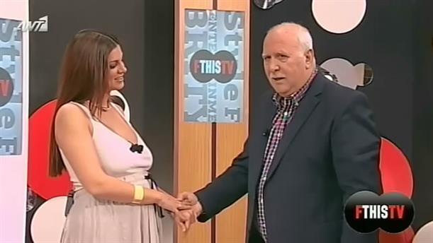 FTHIS TV 15/03/2013