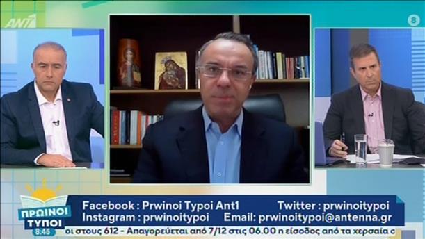 """Ο Χρήστος Σταϊκούρας στην εκπομπή """"Πρωινοί Τύποι"""""""