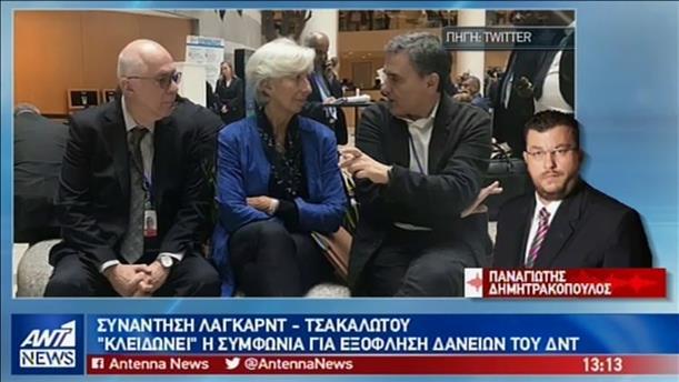 """""""Κλείδωσε"""" η συμφωνία για την εξόφληση δανείων του ΔΝΤ"""