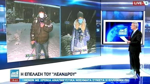 «Λέανδρος»: πυκνή χιονόπτωση σε Εύβοια και βόρεια Αττική