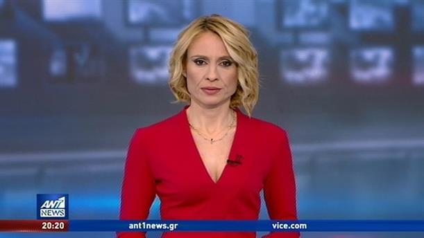 ANT1 NEWS 01-01-2020 ΣΤΙΣ 19:30