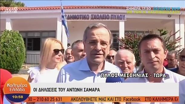 Ψήφισε ο Αντώνης Σαμαράς
