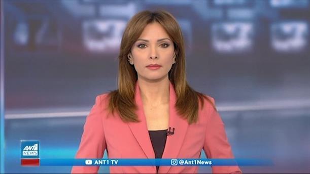 ANT1 NEWS 27-04-2021 ΣΤΙΣ 13:00
