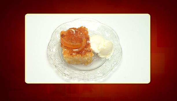 Πορτοκαλόπιτα του Γιώργου - Επιδόρπιο - Επεισόδιο 39