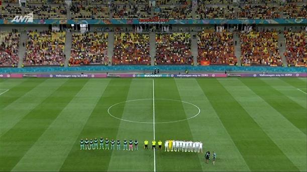 ΑΥΣΤΡΙΑ - ΒΟΡΕΙΑ ΜΑΚΕΔΟΝΙΑ - EURO 2020