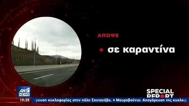 Αποκαλυπτικές εικόνες και μαρτυρίες στην εκπομπή «Special Report»