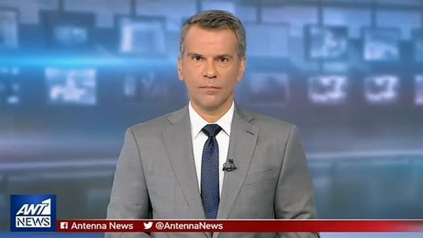 ANT1 NEWS 25-07-2019 ΣΤΙΣ 13:00