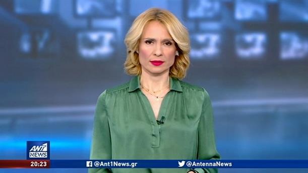 ANT1 NEWS 04-03-2020 ΣΤΙΣ 19:30