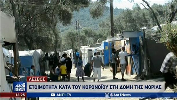 Κορονοϊός: η πανδημία δεν έχει επηρεάσει τις δομές φιλοξενίας προσφύγων στη Λέσβο
