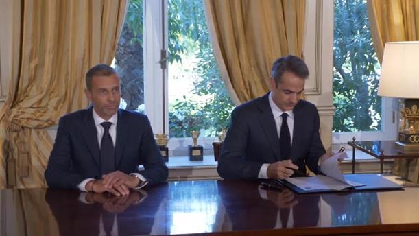 Υπεγράφη το μνημόνιο ΕΠΟ - UEFA - FIFA για το ελληνικό ποδόσφαιρο