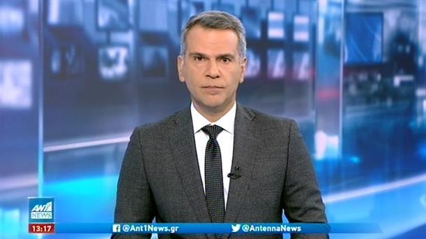 ANT1 NEWS 15-11-2020 ΣΤΙΣ 13:00